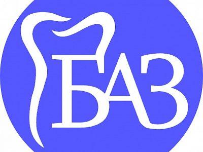 Приемане на управителен съвет на регионална колегия БАЗ София