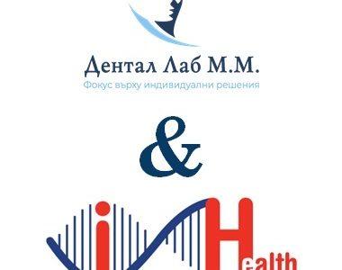 Партньорство между Дентал Лаб М.М и I-Health Платформа за здравни услуги
