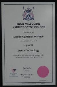 Диплома Мариян Маринов